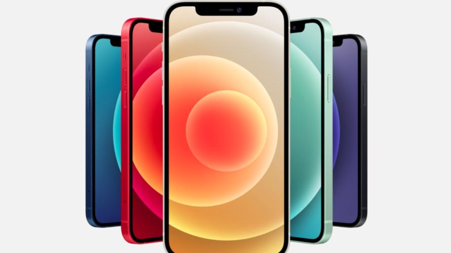 iPhone12 4種類の違いを見て悩みに悩む